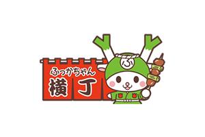 深谷宿屋台村 ふっかちゃん横丁